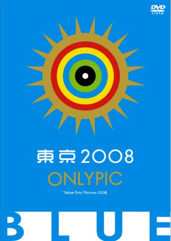 Image for Tokyo Olympic Blue