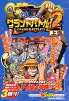 Image 1 for From Tv Animation One Piece Grand Battle 2 Strategy Guide Book Joukan / Ps