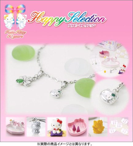 Image for Sanrio Hello Kitty: Kitty Goods Collection Happy Selection Book W/Extra