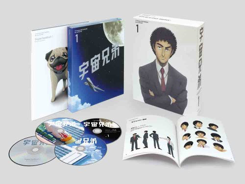 Image 1 for Uchu Kyodai Blu-ray Disc Box 1