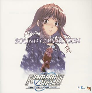 Image 1 for Remember11 -the age of infinity- Sound Collection