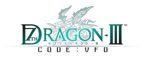 Image for 7th Dragon III code:VED