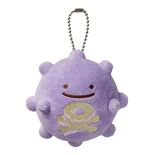 Image 1 for Pokemon - Pocket Monsters - Pokemon Center - Metamon Dogasu Keychain