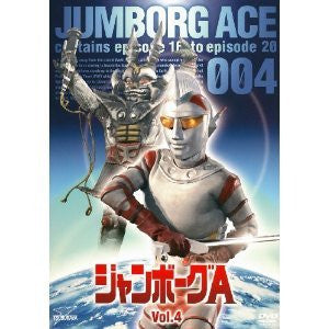 Image for Jumborg Ace Vol.8