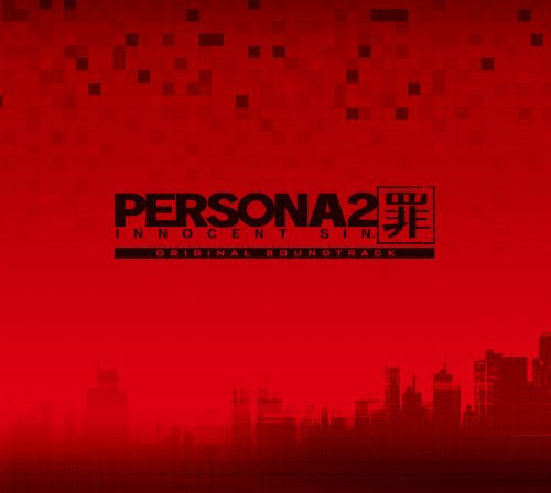 Image 1 for PERSONA2 INNOCENT SIN. ORIGINAL SOUNDTRACK