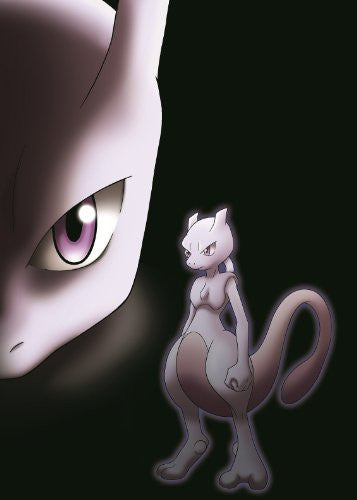 Image 1 for Pokemon / Pocket Monster The Movie: Genesect And The Legend Awakened [Limited Edition]