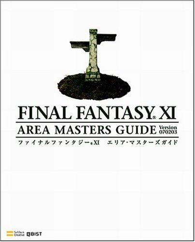 Image 1 for Final Fantasy Xi Area Masters Guide Version 070203