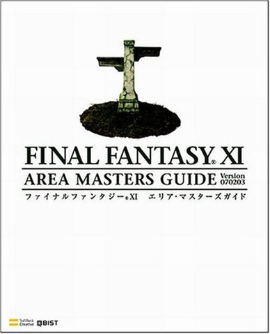 Image for Final Fantasy Xi Area Masters Guide Version 070203