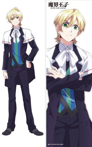 Image 1 for Makai Ouji devils and realist - William Twining - Dakimakura Cover (ANIMAX)