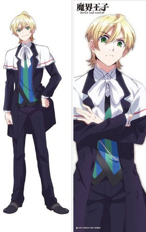 Image for Makai Ouji devils and realist - William Twining - Dakimakura Cover (ANIMAX)