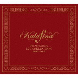 Image 1 for Kalafina 5th Anniversary LIVE SELECTION 2009-2012 [Limited Edition]