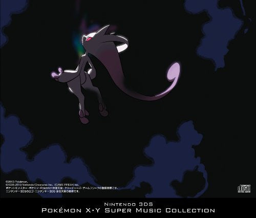 Image 2 for Nintendo 3DS Pokémon X・Y Super Music Collection