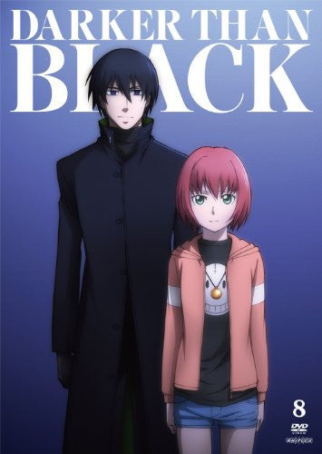 Image 2 for Darker Than Black - Ryusei No Gemini Vol.8