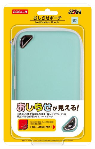 Image 1 for Oshirase Pouch for 3DS LL (Mint)