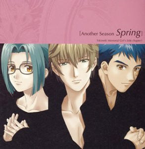 Image 1 for Drama CD Tokimeki Memorial Girl's Side Chapter 1 Another Season ~Spring~