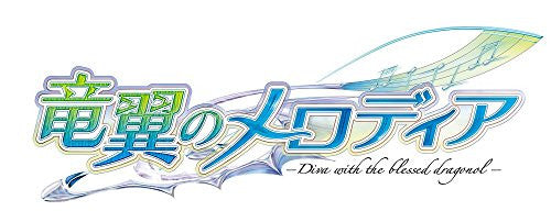 Image 2 for Ryuuyoku no Melodia -Diva with the Blessed Dragonol- [Limited Edition]