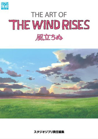 Image for The Art Of The Wind Rises / Kaze Tachinu