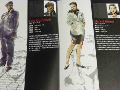 Image 5 for Metal Gear Solid Perfect Guide Book (Konami Official Guide Perfect ) Ps