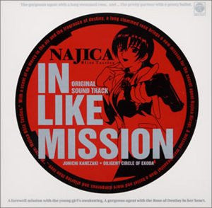 Image 1 for NAJICA Blitz Tactics ORIGINAL SOUND TRACK IN LIKE MISSION