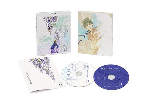 Image 2 for Hakkenden - Toho Hakken Ibun Vol.11 [Blu-ray+CD Limited Edition]