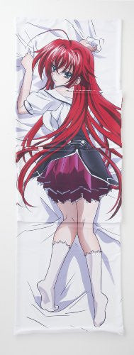Image 2 for High School DxD NEW - Highschool DxD - Rias Gremory - Dakimakura Cover (Gakken)