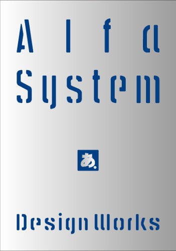 Image 1 for Alfa System Design Works Illustration Art Book