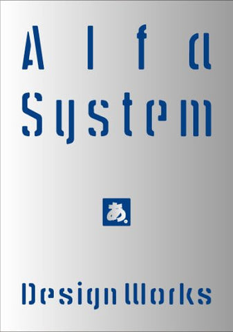 Image for Alfa System Design Works Illustration Art Book