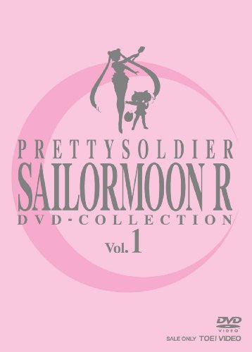Image 1 for Bishojo Senshi Sailor Moon R DVD Collection Vol.1 [Limited Pressing]