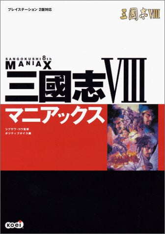 Image 1 for Records Of The Three Kingdoms Sangokushi Viii Maniacs Strategy Guide Book / Ps2