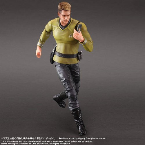 Image 5 for Star Trek Into Darkness - James T. Kirk - Play Arts Kai (Square Enix)