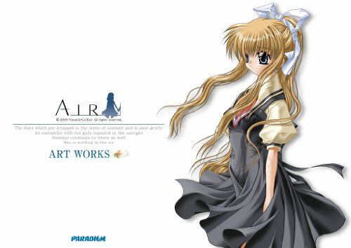 Air Art Works Illustration Art Book