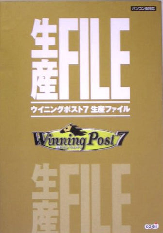 Winning Post 7 Seisan File Complete Guide Book