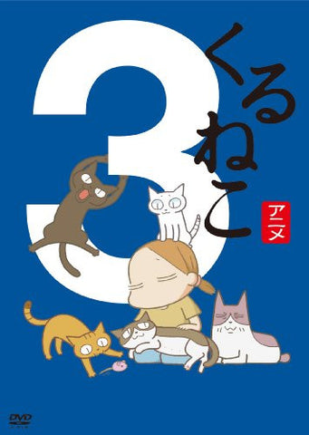 Image for Kuruneko Vol.3