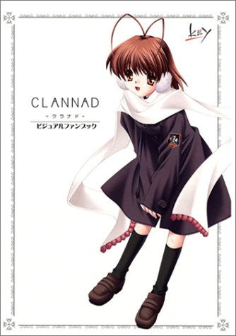 Image 2 for Clannad Visual Fan Book