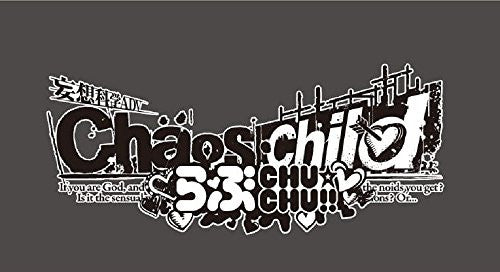 Image 1 for Chaos; Child Love Chu Chu!! [Limited Edition]