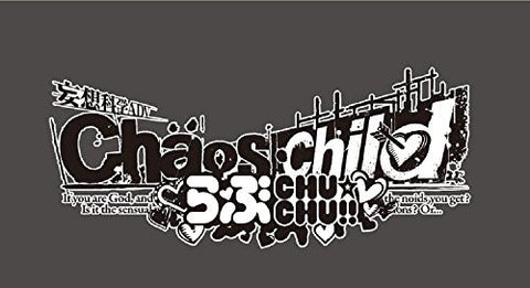 Chaos; Child Love Chu Chu!! [Limited Edition]