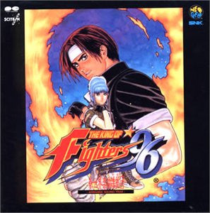 Image 1 for The King of Fighters '96 Arrange Sound Trax