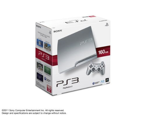 Image 2 for PlayStation3 Slim Console (HDD 160GB Satin Silver Model) - 110V