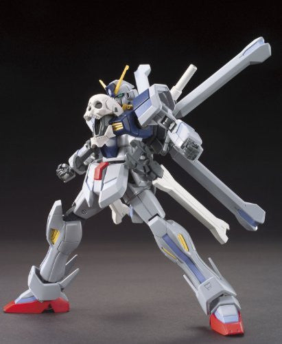 Image 1 for Gundam Build Fighters - Crossbone Gundam Maoh - HGBF #014 - 1/144 (Bandai)