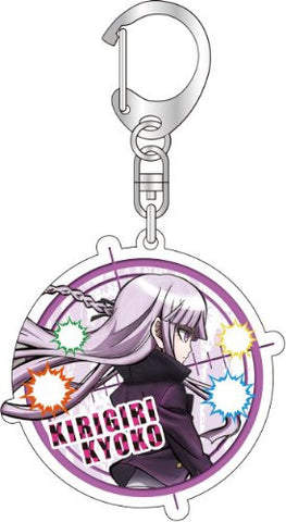 Image for Dangan Ronpa: The Animation - Kirigiri Kyouko - Keyholder (Broccoli)