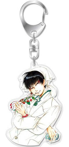 Image for Hoozuki no Reitetsu - Hakutaku - Hoozuki no Reitetsu Acrylic Keychain Tankobon Cover Collection - Keyholder (empty)