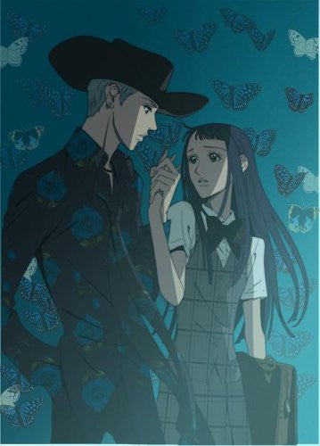 Image 1 for Paradise Kiss Act.1