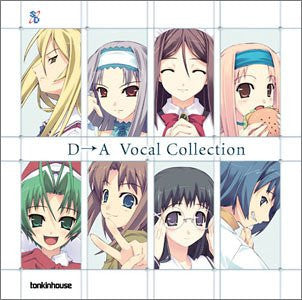 Image for D→A Vocal Collection