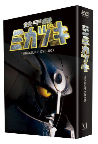 Image 1 for Tekkoki Mikazuki DVD Box