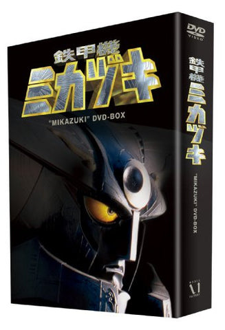 Image for Tekkoki Mikazuki DVD Box