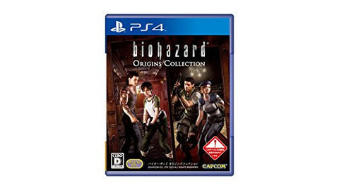 Image for Biohazard Origins Collection