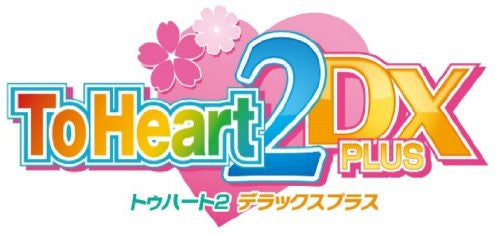 Image 6 for To Heart 2 DX Plus