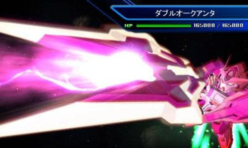 Image 5 for SD Gundam G Generation 3D