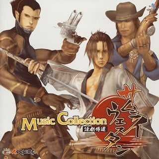 Image 1 for SAMURAI WESTERN Katsugeki-Samuraidoh Music Collection