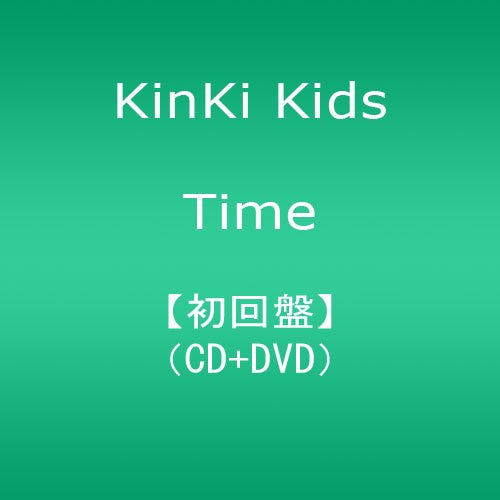 Image 1 for Time / KinKi Kids [Limited Edition]